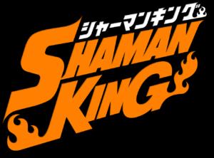シャーマンキングのロゴ